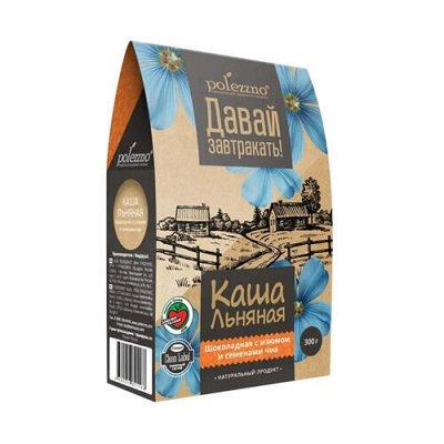 Гигантская ЭКО-ветка! Лучшее в твою продуктовую корзину — Полезный завтрак-Каши — Каши, хлопья и сухие завтраки