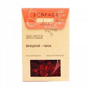 """Чипсы фруктовые """"Вишня-чиа"""" EcoSpace"""