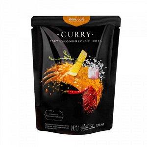 """Соус """"Curry"""", гастрономический icancook"""