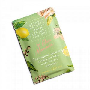 Белый шоколад с лимоном, имбирём и гречишным чаем Nature's own Factory