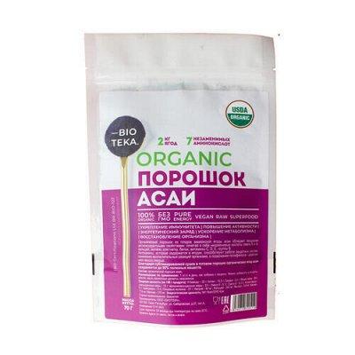 Гигантская ЭКО-ветка! Лучшее в твою продуктовую корзину — Суперфуды-Плоды, ягоды, грибы