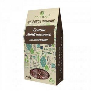 Семена льна коричневые экологические Оргтиум
