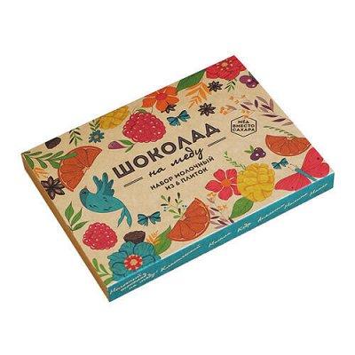 Гигантская ЭКО-ветка! Лучшее в твою продуктовую корзину — Сладости-Шоколад — Шоколад