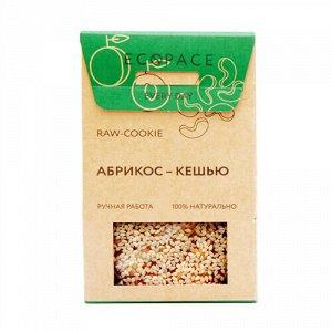 """Печенье """"Абрикос-кешью"""" EcoSpace"""