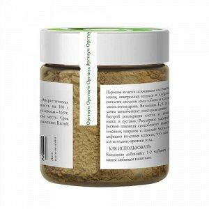 Порошок проростков пшеницы Оргтиум