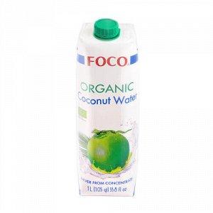 Кокосовая вода органическая, без сахара FOCO
