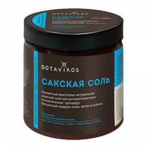 "Сакская соль ""Aromatherapy body tonic anticellulite"" Botavikos"