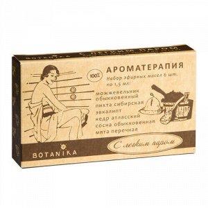 """Набор 100% эфирных масел """"С легким паром"""" Botavikos"""