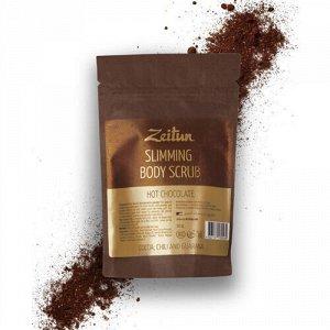 """Скраб для тела """"Горячий шоколад"""", моделирующий Zeitun"""