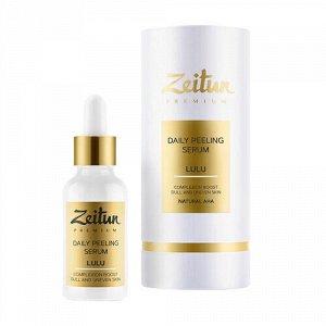 """Пилинг-сыворотка """"Lulu""""для лица с натуральными АНА-кислотами Zeitun"""