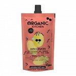 """Пилинг кислотный """"John lemon"""", для идеального тона кожи Organic Kitchen"""