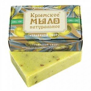 """Мыло на оливковом масле """"Травяной сбор"""" Мануфактура Дом природы"""