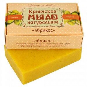 """Мыло на оливковом масле """"Абрикос"""" Мануфактура Дом природы"""