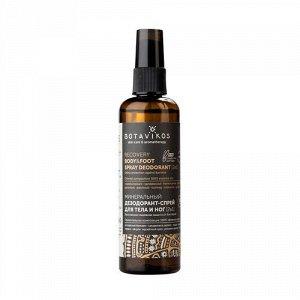 """Дезодорант-спрей для тела и ног """"Aromatherapy Recovery"""", минеральный Botavikos"""
