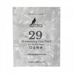 Крем-флюид для лица увлажняющий №29, пробник Sativa
