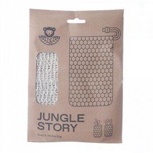 Мешочек-мочалка Jungle Story