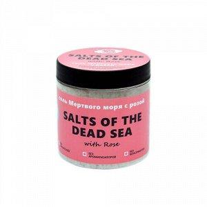 Соль мертвого моря с розой Meela Meelo