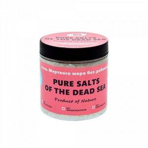 Соль мертвого моря, без добавок Meela Meelo