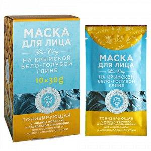 """Маска """"Тонизирующая"""", на основе крымской бело-голубой глины, для нормальной и комбинированной кожи Мануфактура Дом природы"""