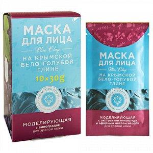 """Маска """"Моделирующая"""", на основе крымской бело-голубой глины, для зрелой кожи Мануфактура Дом природы"""
