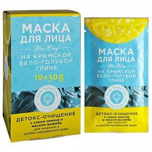 """Маска """"Детокс-очищение"""", на основе крымской бело-голубой глины, для жирной и комбинированной кожи Мануфактура Дом природы"""