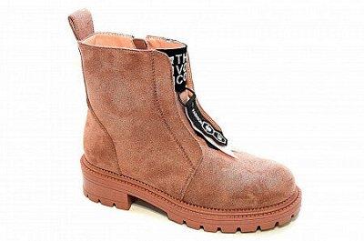 РКБ -9, ликвидация склада обуви! Скидки до 80% — Зимняя обувь сапоги, ботинки (31-41рр) девочки скидки до 50% — Сапоги