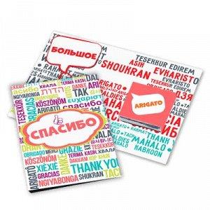 """""""Спасибо"""" - Мини-открытка"""