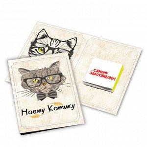 """""""Котику"""" - Мини-открытка"""