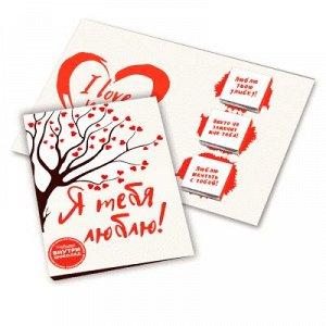 """""""Я тебя люблю"""" - открытка"""