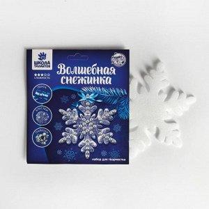 """Набор для творчества """"Волшебная снежинка"""" №3"""
