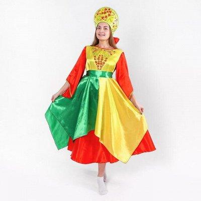 МиллиON праздникОFF — аксессуары для любого праздника — Карнавальные костюмы и аксессуары-2