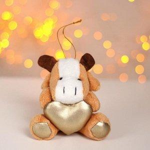 Мягкая игрушка «Бык с сердцем», на подвесе, цвета МИКС