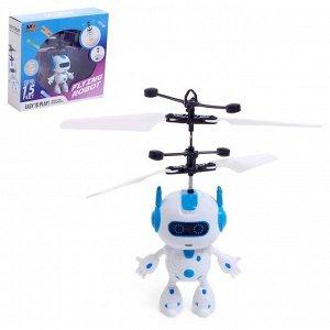 Летающий шар «Робот», работает от аккумулятора, МИКС