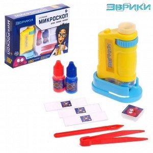 Игровой набор «Микроскоп», увеличение Х80, световые эффекты