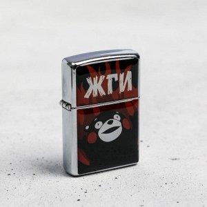 """Зажигалка бензиновая """"Жги"""", 5,5 х 3,5 см"""