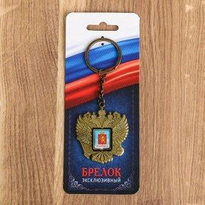 Брелок в форме герба «Красноярск. Часовня Параскевы Пятницы»