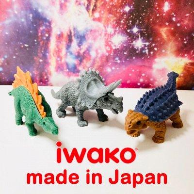 Косметика и хозы из Японии в наличии o( ❛ᴗ❛ )o — Канцтовары. Новое поступление ластиков — Домашняя канцелярия