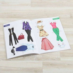 Книга куколка бумажная «Эмили»
