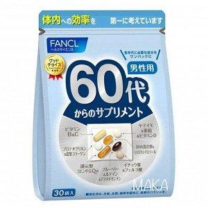 Витамины FANCL для мужчин после 60 лет 30 дней
