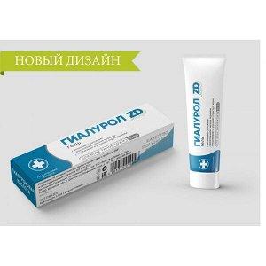 ГИАЛУРОЛ ZD Гель 50мл с гиалуроновой кислотой для всех типов кожи