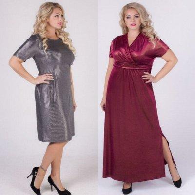 В наличии хозы, одежда, бижу, авто и др       — Одежда SPARADA; и Lik moda (большие размеры) — Одежда