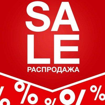 ღОдеваемся по доступным ценамღОдежда для всей семьиღ — Низке цены тут ➤➤➤ — Одежда