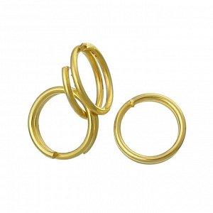 Кольца двойной крутки золотистое 8 х 0,6 мм. Цена за 10 шт.