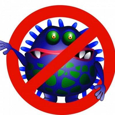 АРГО_аппликаторы ЛЯПКО+БАДЫ для здоровья — Защитим себя от вирусов !!! — Витамины, БАД и травы