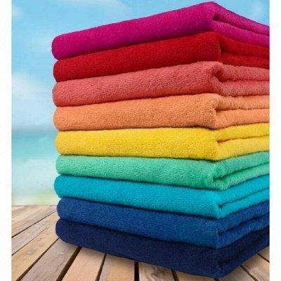 Мягкие полотенца здесь🌸