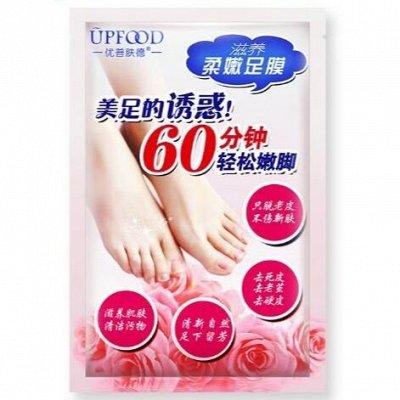 Любимая косметика 🌸 Огромный выбор — Педикюрные носочки для ног, маски-перчатки для рук — Для тела