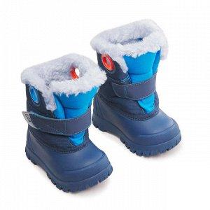 Сапоги для катания на лыжах / санках