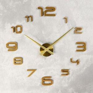 """Часы-наклейка DIY """"Акстелл"""". золотые. 120 см"""