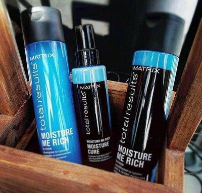 Парикмахерские штучки - Для мужчин! — MATRIX профессиональная косметика — Для волос