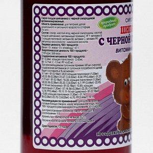Сироп плодов шиповника с черной смородиной, витаминизированный, 250 мл